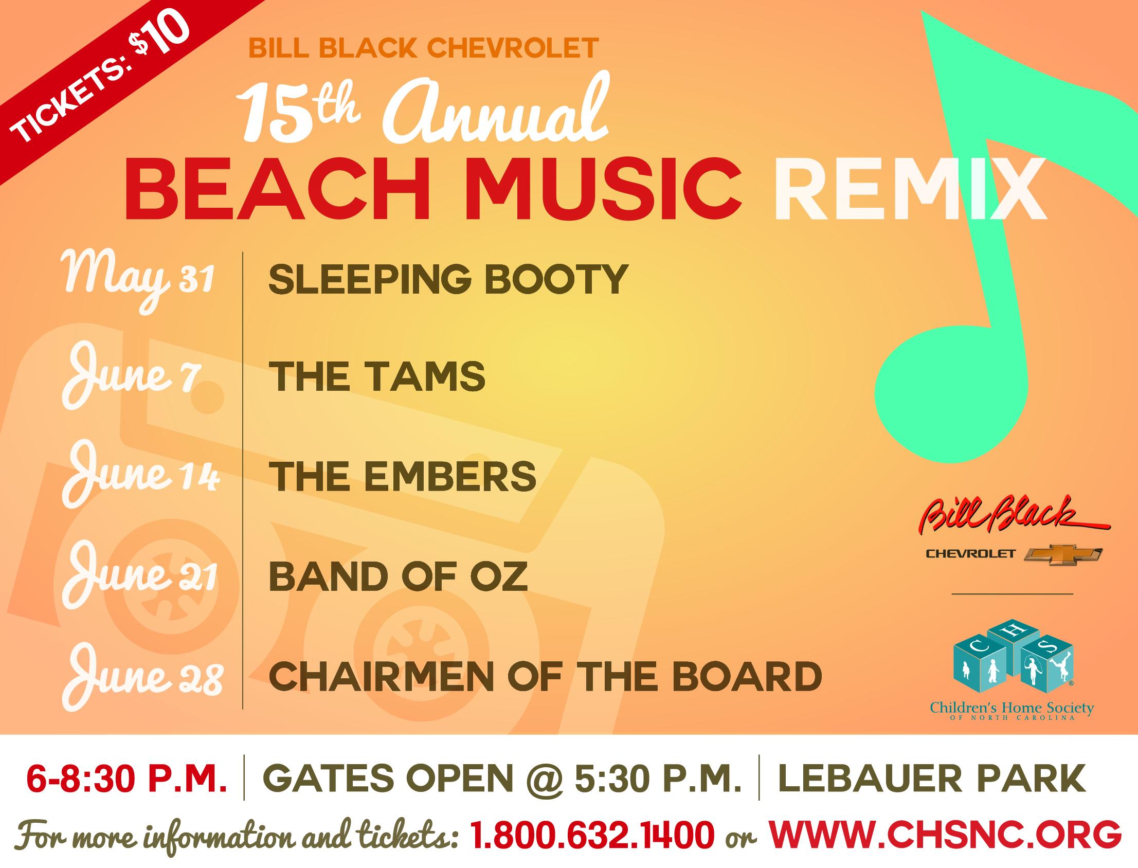 15th Annual Beach Music Remix